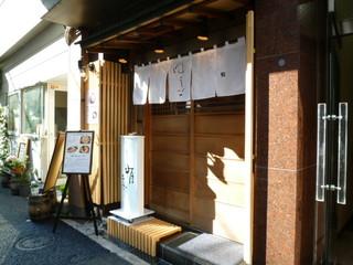 銀座でお寿司のランチをお得に食べられるお店