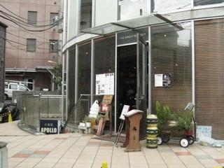 """抜群のボリューム&おいしさ! 話題の""""グルメバーガー"""