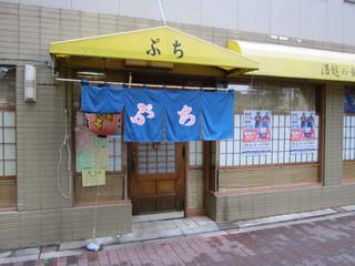 サッカー日本代表選手に会えるかもしれない店