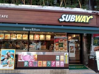 サンドイッチの日にご紹介! 人気店の絶品サンド
