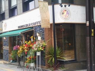 アメリカンスタイルカフェ