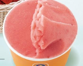 この夏食べたい! 話題の贅沢アイス
