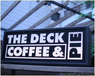 一杯一杯にこだわり! 注目のコーヒースタンド
