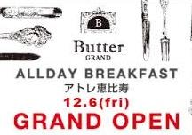 朝食メニューを楽しめるお店