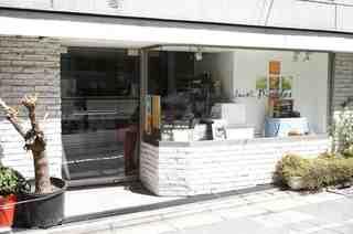 東京・自由の丘に小規模&専門店