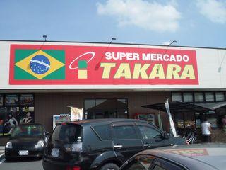 ワールドカップ観戦を盛り上げてくれる「ブラジル料理」