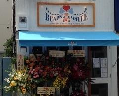本場の朝食が味わえる! 人気のハワイ発カフェ