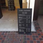 人気のアパレル発のカフェ