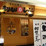 地元フードライターおすすめの金沢グルメツアー