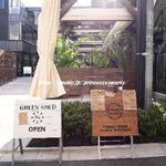 日本でここだけ!最新ハワイアンカフェ