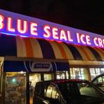 ご当地の味が大集合!アイスクリームコレクション