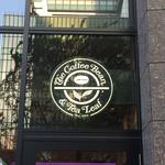 毎日通いたくなる!話題の最新コーヒー店