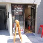 本場の味を満喫!ハワイ発・最新1号店カフェ