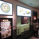 リニューアルオープン 東京ラーメンストリート