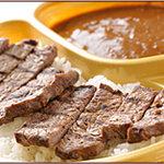 本日のオススメ3 肉コラムニスト・浦 朋恵さんのオススメ「肉が決め手!絶品カレー」
