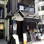 本日のオススメ3 敏腕グルメライター高田強さんのオススメ「海の幸を味わう!絶品ランチ」