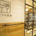 本日のオススメ3 フード・ワインジャーナリスト寺下さんのオススメ「今注目!人気店の注目ランチ」