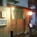 本日のオススメ3「NON STYLE石田さんのオススメ絶品グルメ」
