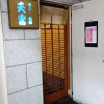 本日のオススメ3「小島瑠璃子さんのオススメの店」