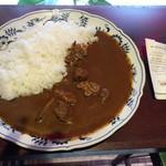 本日のオススメ3 Lmaga.jp編集長のオススメ「女性に人気!名物カレー」