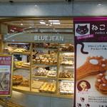 本日のオススメ3 お笑い芸人シンクロック吉田結衣さんのオススメ「女性に人気!個性派パン!」