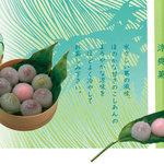 プロが教えるとっておき 本日のオススメ3 パティスリーミィタン・藤田茂さんのオススメ「この夏食べたい!ひんやりスイーツ」
