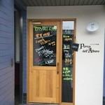 リーフ編集長 加藤純子さんのオススメ「京都で味わう!絶品パスタランチ」