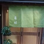 桜木健一さんのオススメ