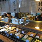 関西テレビ 岡安譲アナウンサーのオススメ さんのオススメ「秋に食べたい!京都の和菓子」