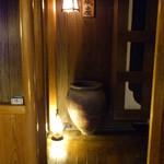 京都専門フリーライター関谷江里さんのオススメ「京都の新店で味わう!プチ贅沢ランチ」
