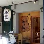 グルメライター高田強さんのオススメ 魚を味わう!お値打ちランチ
