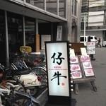 Lmaga.jp編集長 金馬由佳さんのオススメ