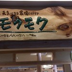 女優 広瀬アリスさんオススメグルメ