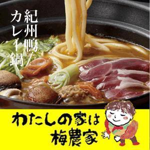 お土産プロデューサー横山フミアキのオススメ「お取り寄せで味わう!絶品ご当地鍋」