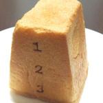 オススメ3「お問い合わせ件数ベスト3 パン編」