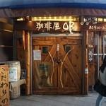 山田邦子のオススメグルメ