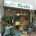お笑い芸人 吉田結衣のオススメ「女性に人気!チョコレートパン」