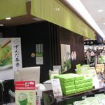 関西スイーツ代表 三坂美代子のオススメ「一味違う!大人の大福」